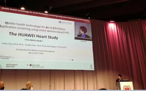 301医院发布基于华为可穿戴设备的心脏健康研究成果