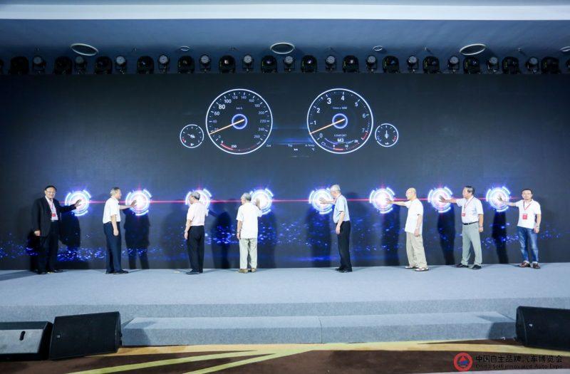 中国自主品牌汽车博览会在京开幕 团车网化身产业路由器,助力自主品牌快速发展