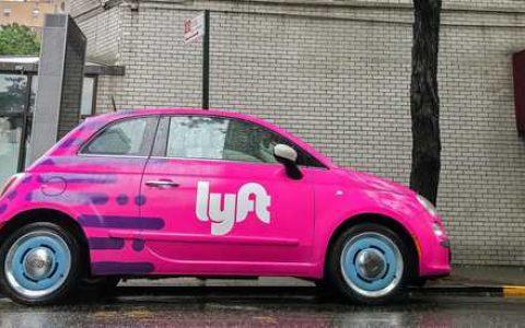 Lyft三季度营收9.6亿美元飙升63% 净亏4.6亿美元