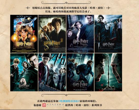 B站COO李旎:Z世代将重塑数字文娱市场