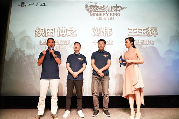 索尼全球首发中国首部动画电影IP主机游戏《西游记之大圣归来》