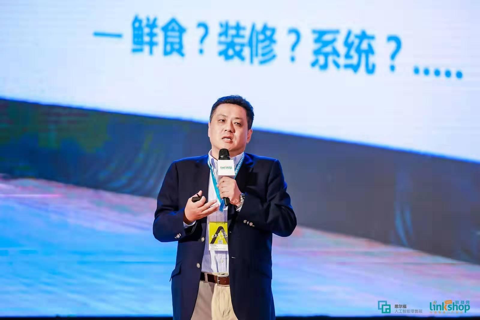 罗森中国董事副总裁张晟:中国本土便利店只要认真做,也会有很大的未来