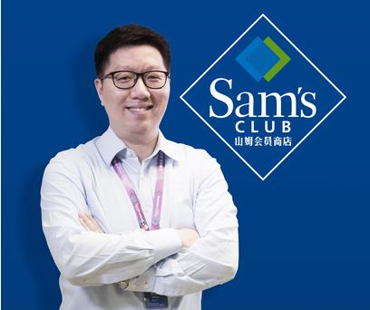 对话山姆会员商店陈志宇:卓越会员+云仓,山姆开启加速模式