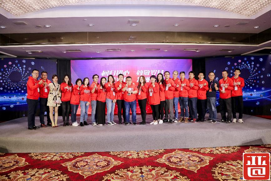 发现下一个十年 第10届新晋商互联网大会在北京成功举行