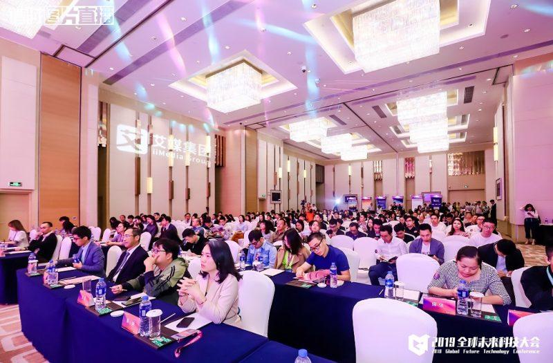 三七互娱黄小娴:实现企业可持续发展 精品游戏研发能力是关键