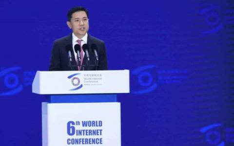 """世界互联网大会首日,""""5G""""、""""AI""""、""""下沉""""成大佬演讲关键词"""