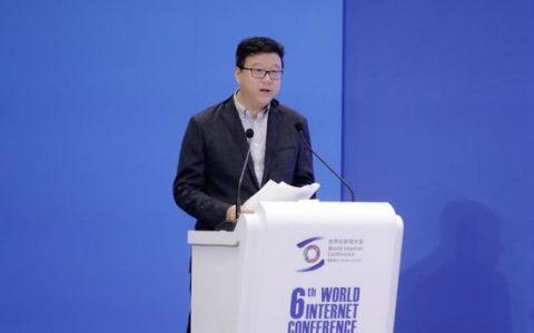 丁磊:数字经济未来看好技术、全球化和信息消费升级