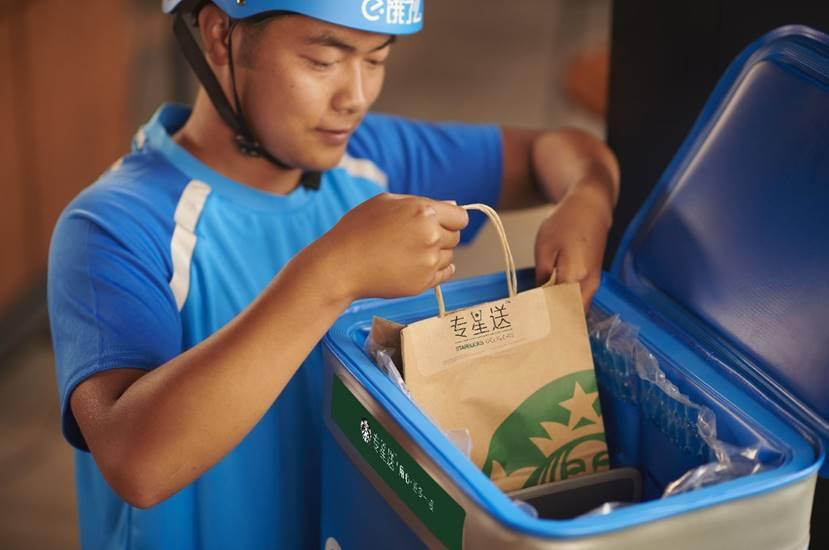 阿里本地生活总裁王磊致员工信:未来做新消费的New Builder