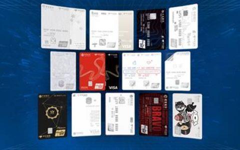 京东数科公布信用卡数字化运营成绩单:月均发卡量增长超8倍
