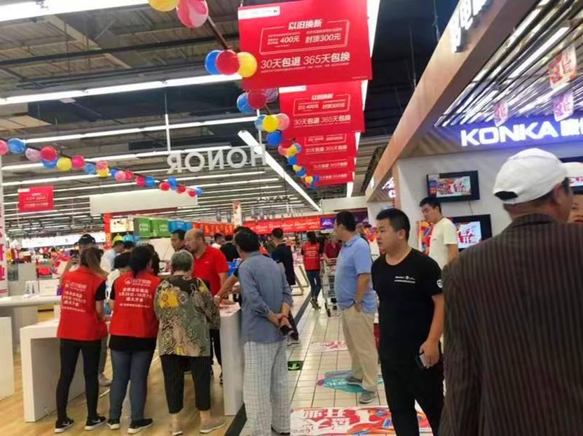 苏宁易购家乐福开业累计破18万单,销售增长152%