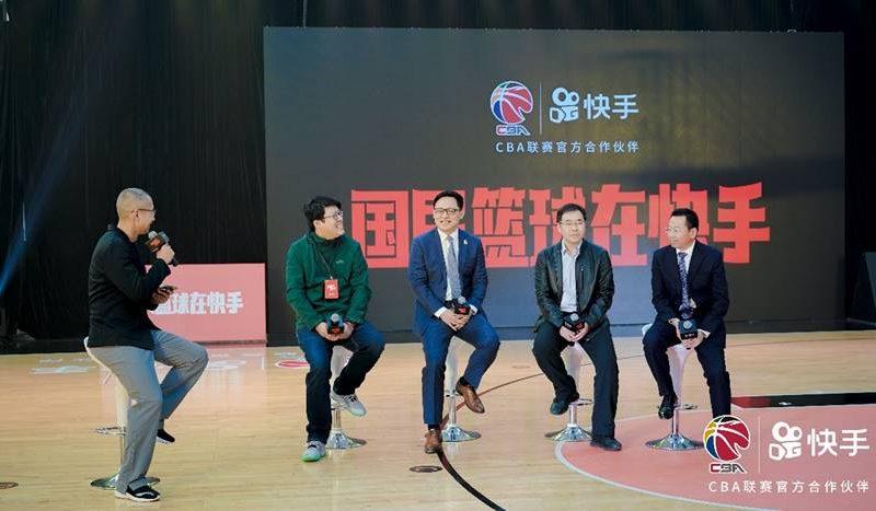 """快手推出""""篮球光合计划"""",宣布50亿流量扶持篮球视频创作者"""
