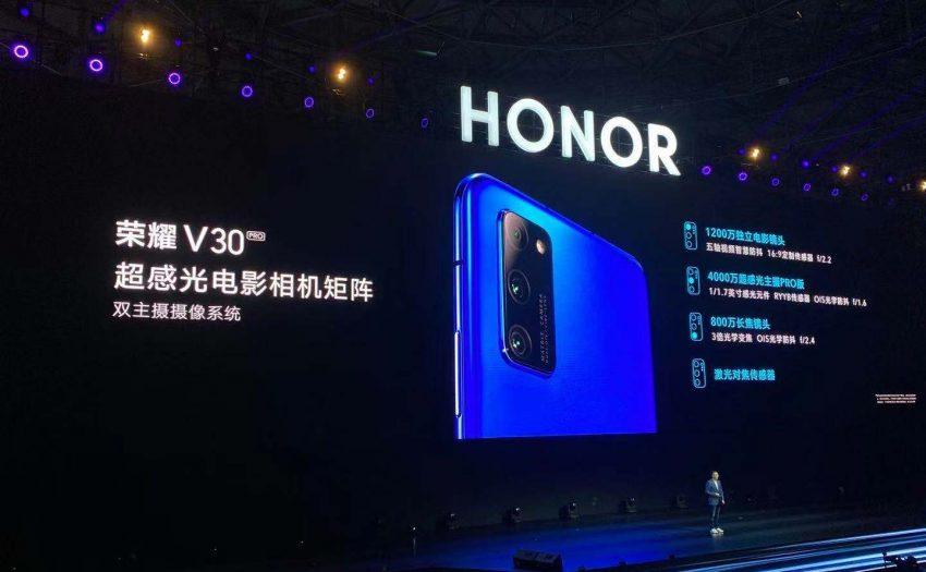 荣耀发布全系5G双模全国通手机荣耀V30,售价3299元起