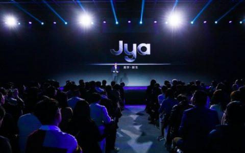 Jya美学家电品牌发布,Jya无线台灯即日起预售