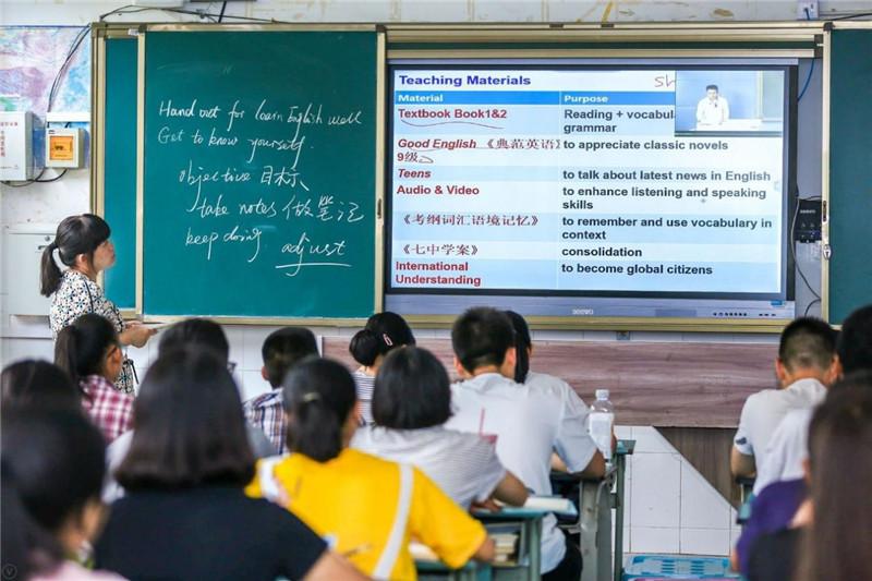 网易游戏开展20所学校公益助学计划