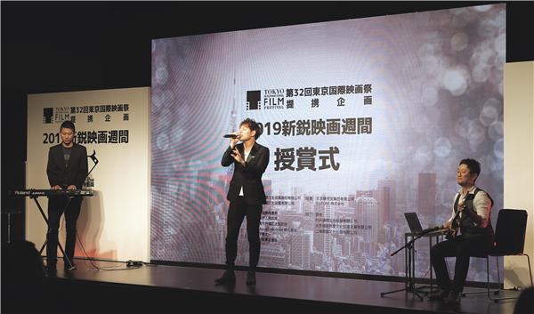 VFineMusic承办东京电影节新锐电影周开幕演出 民俗音乐推动中日文化交流
