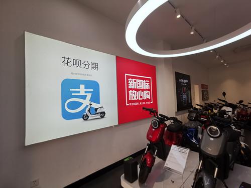 天猫双11电动车商家接入花呗分期 仅仅预售期间销量就涨160%