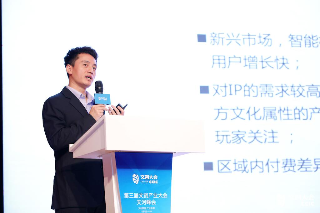 三七互娱杨军:国产游戏加速出海 助力中国文化走向世界