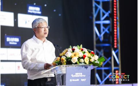 深圳市委宣传部副部长刘文斌在2019全球游戏开发者大会上致辞