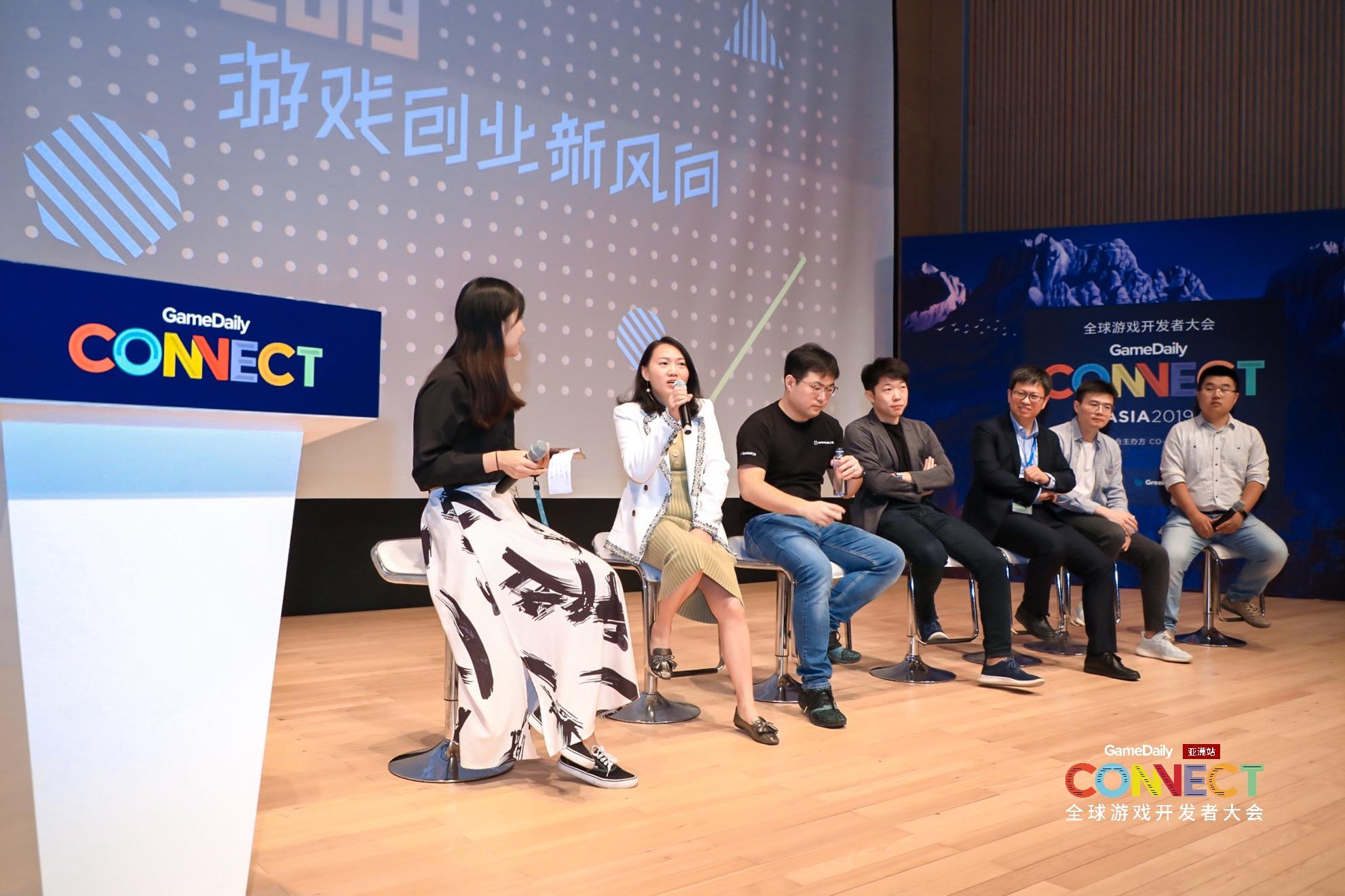 """三七互娱出席全球游戏开发者大会 探讨""""研运一体""""发展逻辑"""