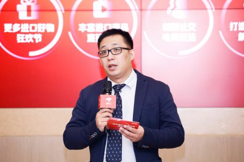 京东国际全新亮相,韩瑞:四维发力 打造进口商品一站式消费平台