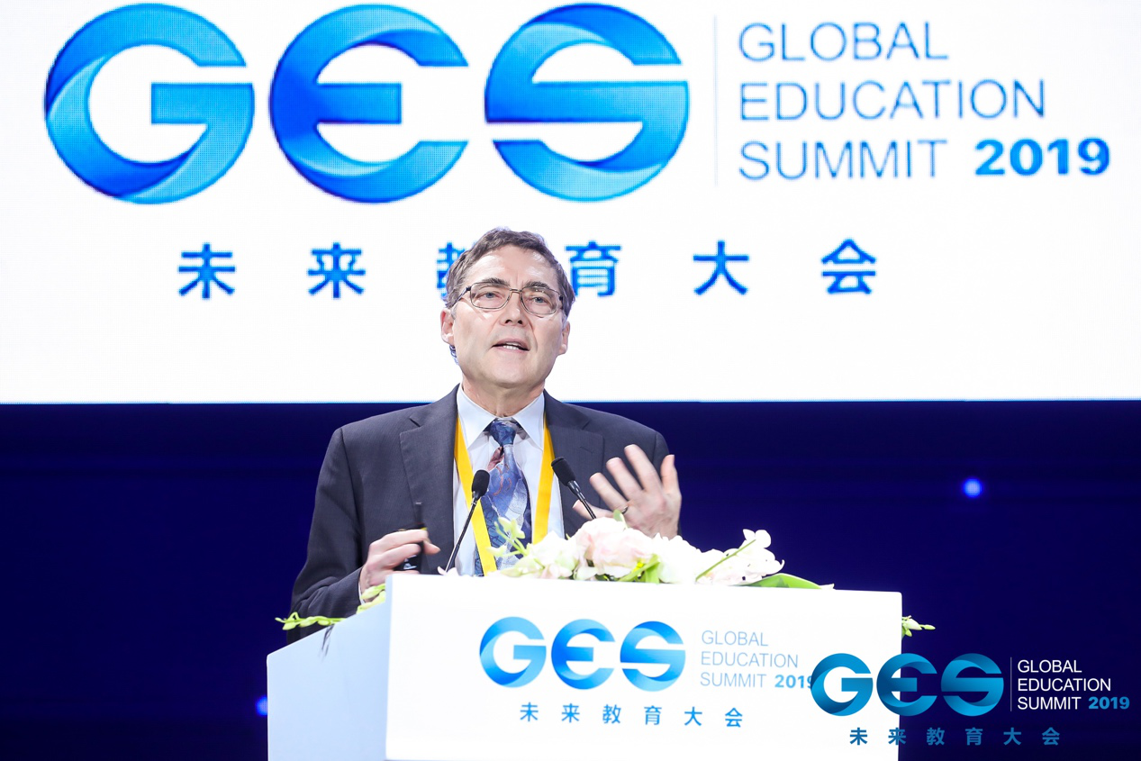 GES 2019未来教育大会开幕 多元视角聚焦未来教育