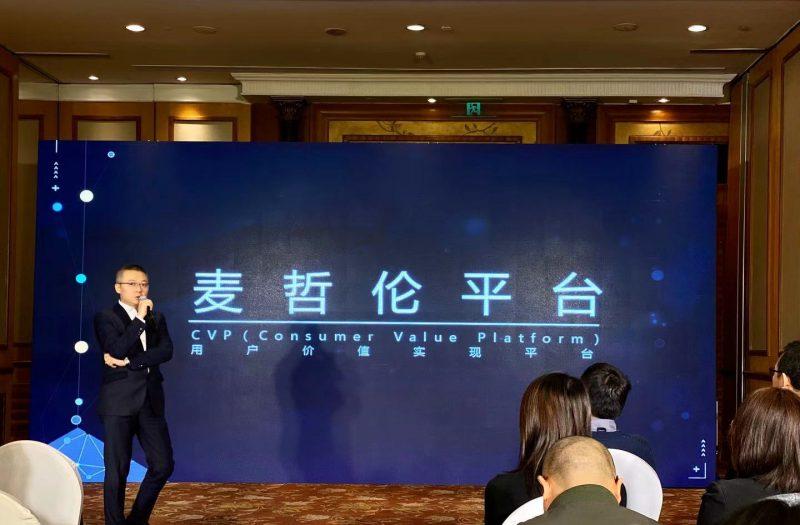 """华扬联众携手迅雷链发布""""麦哲伦""""平台,发力去中心化社交营销时代"""