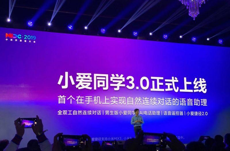 小米6大核心技术亮相MIDC2019,雷军倡导下一代超级互联网