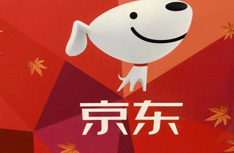 京东11.11全球好物节背后:累积下单金额创新高,京喜展现下沉市场活力