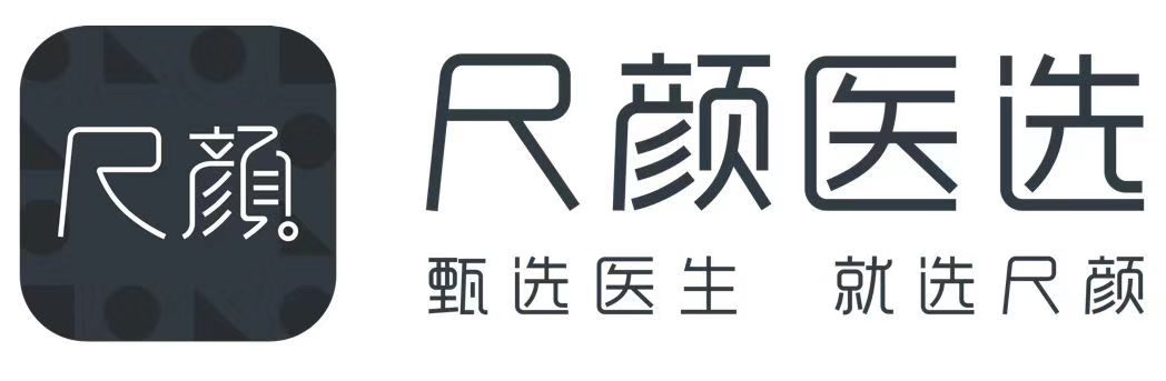 """新氧秘密孵化新业务""""尺颜医选"""",117个维度建医美界米其林"""