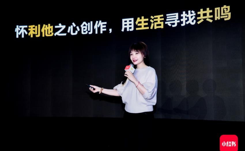 """小红书推出""""创作者123计划"""", 未来一年要实现""""双破万"""""""