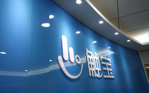 触宝2019Q3财报:净收入3127万美元,内容系列产品占总收入近80%