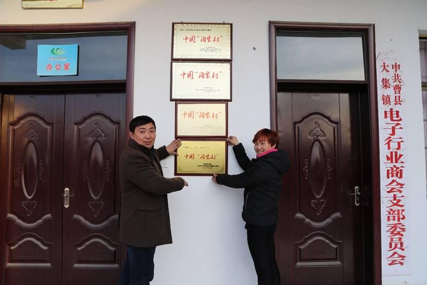 焦波《淘宝村》获大奖  2943小时影像素材记录700万农民与阿里的创业故事