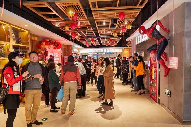 场景零售赋能 苏宁影城入驻上海核心商圈五角场