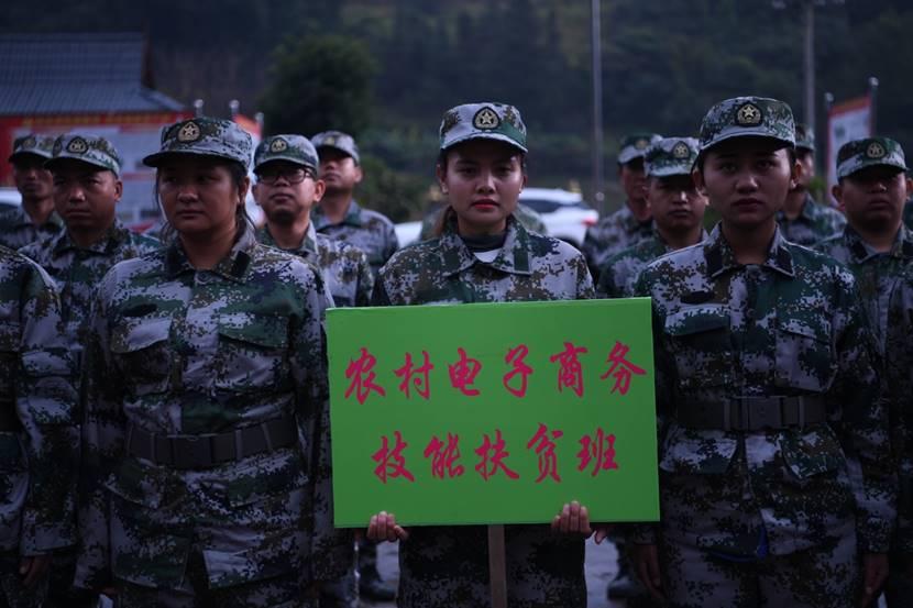 中国工程院首届扶贫电商班双11开班,院士教种地,拼多多教开店