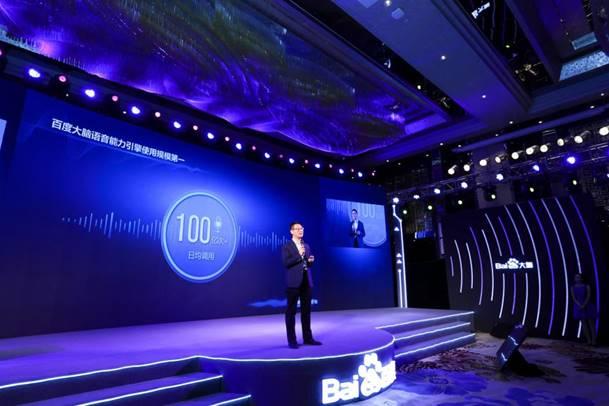 百度CTO王海峰公布百度语音最新成绩:日调用量100亿次!