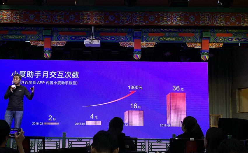 百度景鲲:智能音箱已逐渐成为中国家庭必需品