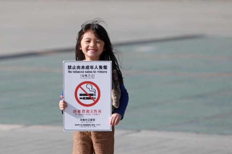 深圳发布控烟标识2.0版,全国首创将电子烟纳入控烟标识