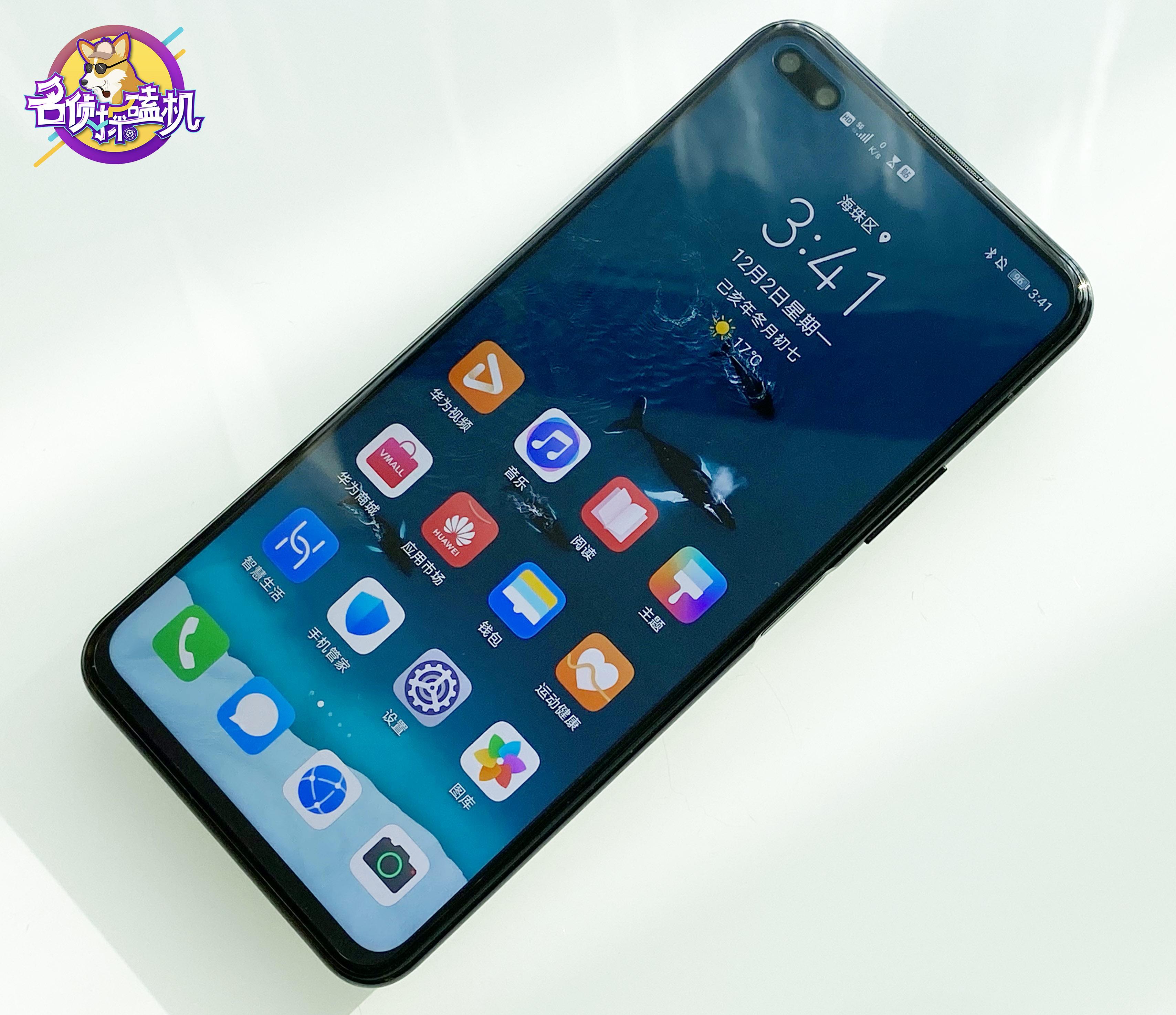 """荣耀V30 PRO:荣耀旗下双模5G的""""开山作"""""""