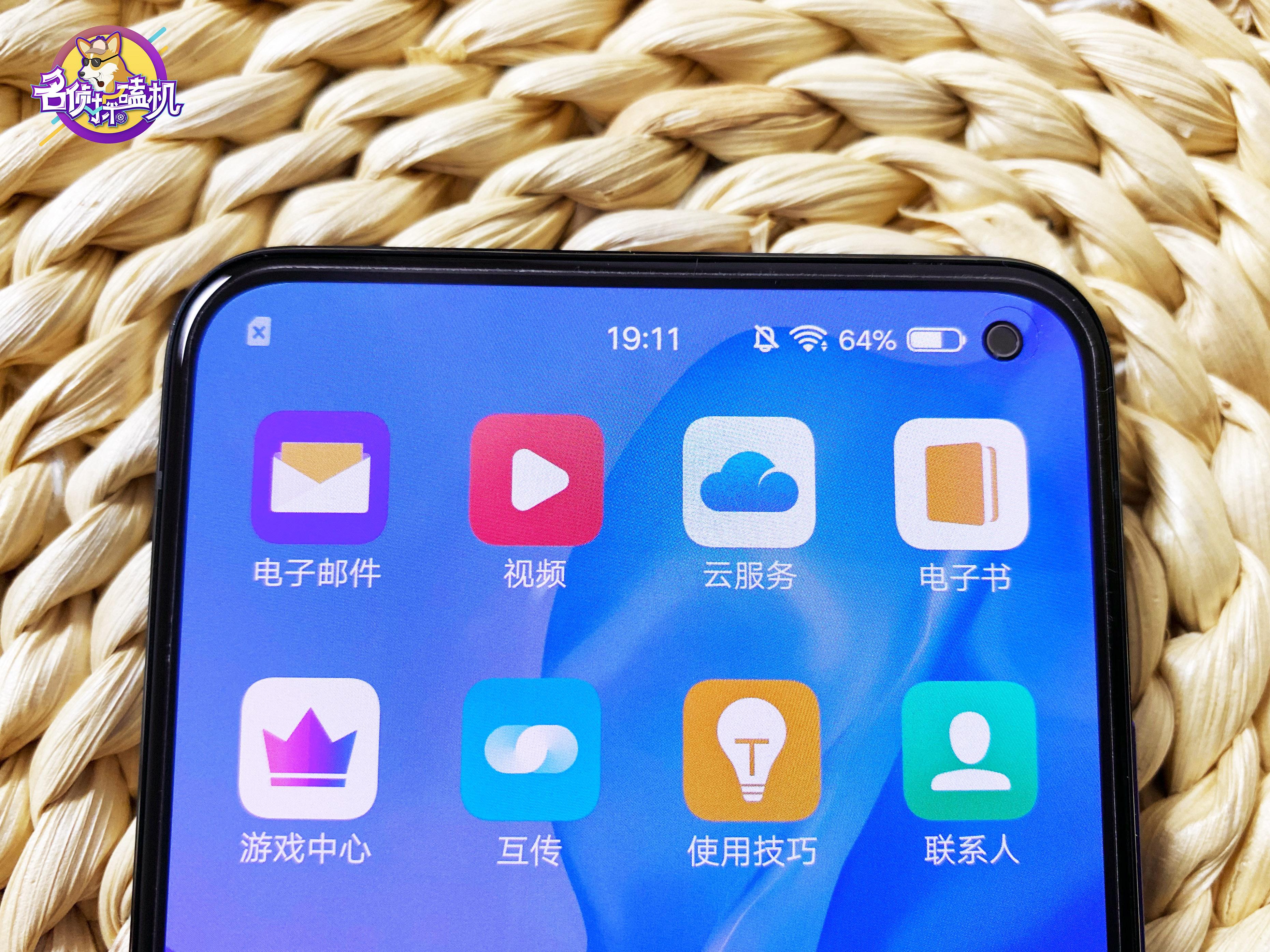 """vivo S5:最小挖孔屏加持,蔡徐坤滤镜演绎的""""饭圈""""产品"""