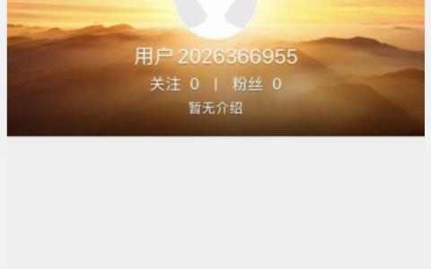 被关闭后即启用新号!孙宇晨和币安联合创始人何一新微博账号启用