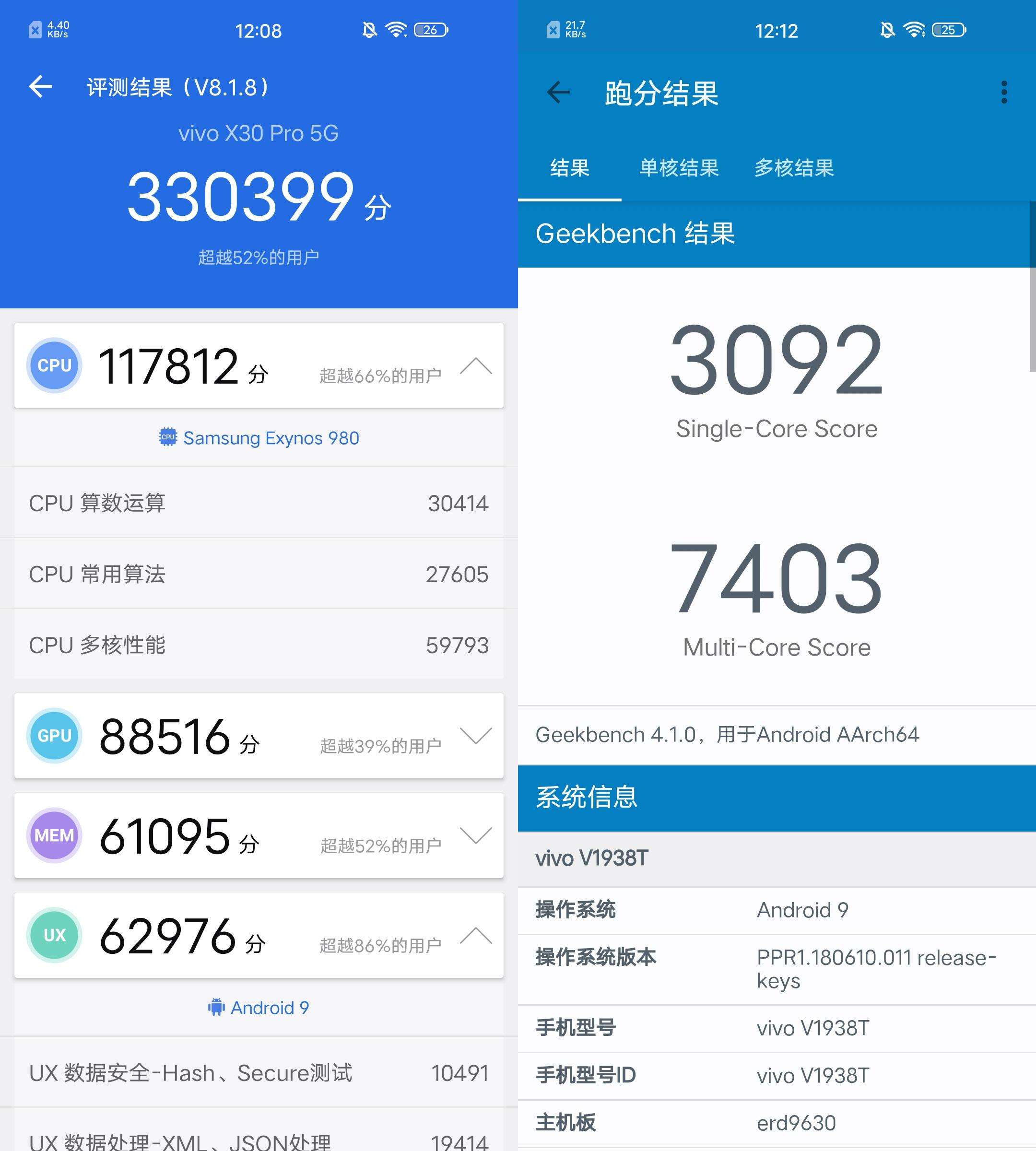 """vivo X30 Pro:当双模5G已成""""标配"""",影像升级能否让厂商突围?"""