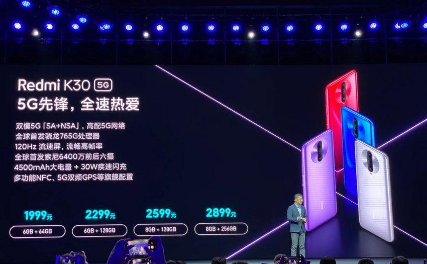 Redmi K30发布,搭载120Hz高帧率流速屏,售价1599元起