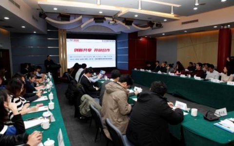 第八届中国电子信息博览会在京举行筹备会,放眼电子信息智慧未来