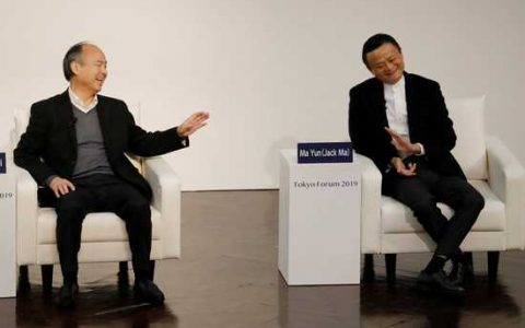 马云:因为给钱太多 我当初拒绝了孙正义的投资