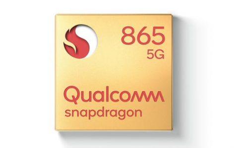 高通骁龙865亮相:并未集成5G调制解调器