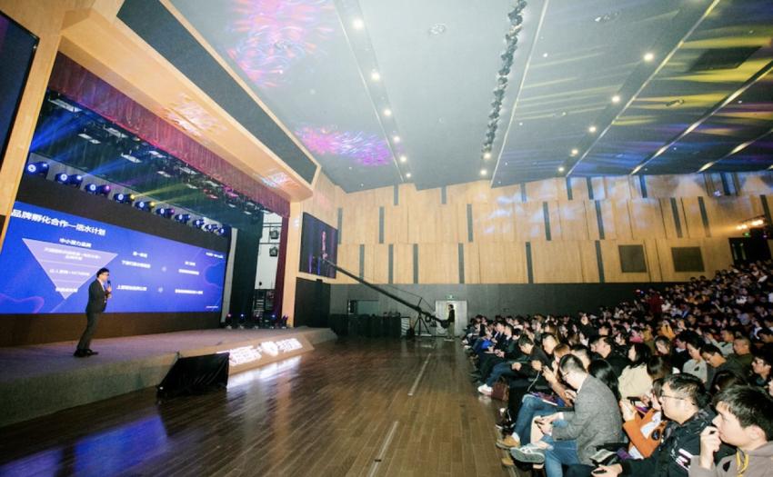 天猫国际2020年加速招商,与600家品牌服务商开启深度合作