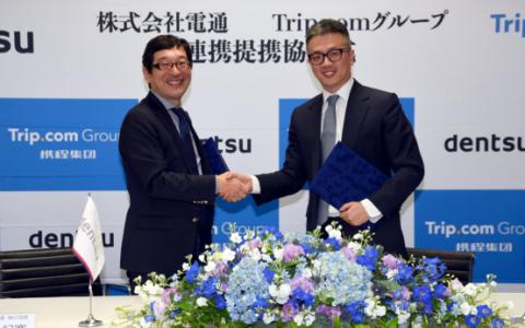 携程集团与日本电通达成战略合作 海外营销生态圈扩容