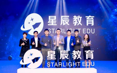轻课更名为星辰教育  新增效果导向产品业务助力终身学习
