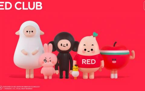 小红书上线RED CLUB盲盒