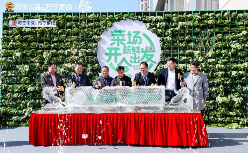 苏宁菜场:2020年一季度完成上海全社区店覆盖